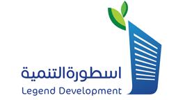 اسطورة التنمية