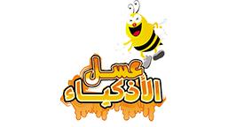شعار موقع عسل الاذكياء